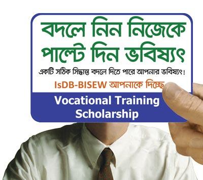 vocation training