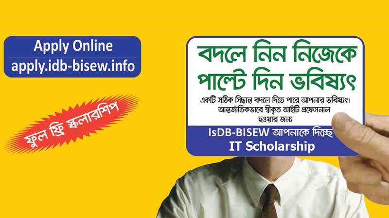 IsDB-BISEW PROGRAMME